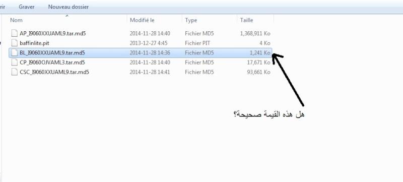 ����� ����� Firmware (�����) 4 ����� ������� �� Firmware (�����) ��� ��� ����