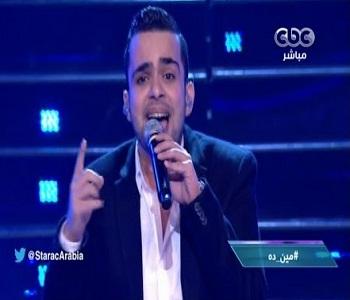 أغنية محمود تحميل كاملة