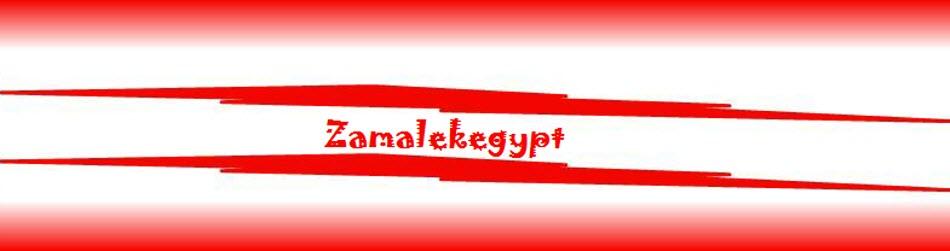 zamalekegypt