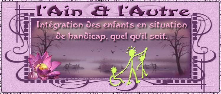 l'Ain & l'Autre