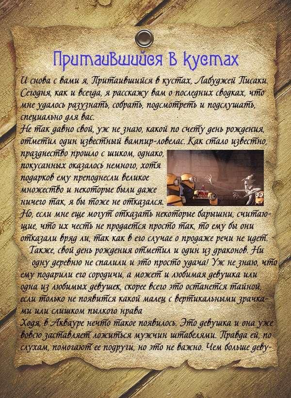 http://i59.servimg.com/u/f59/17/26/24/34/eaiaua10.jpg