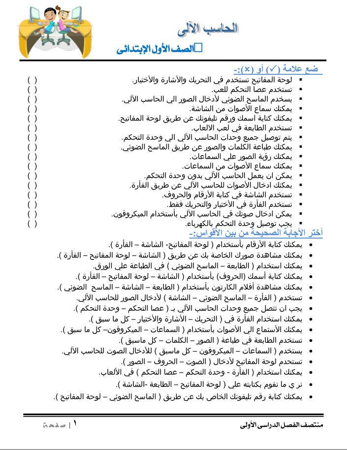 عیدی مستمری بگیران کمیته امداد95 عربي رياضة