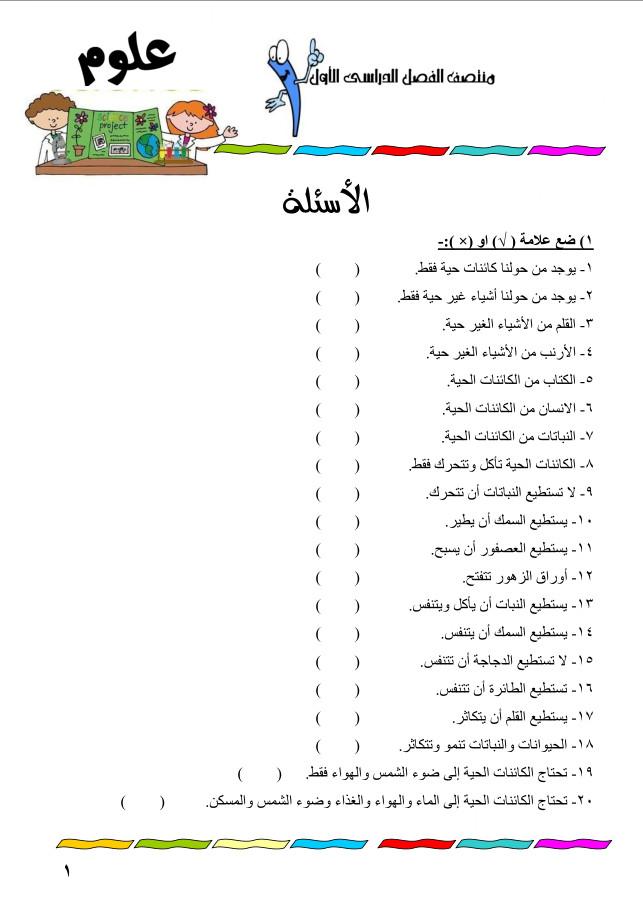 استخدام راننده در سفارتخانه های تهران عربي رياضة