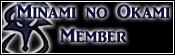 Mercenaire de Minami no Okami