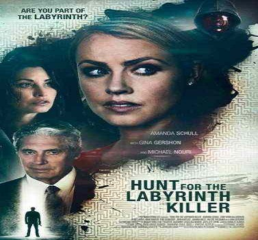 فلم Hunt for the Labyrinth Killer 2013 مترجم بجودة HDTV