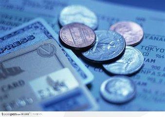 銀行-服務Banking - Services