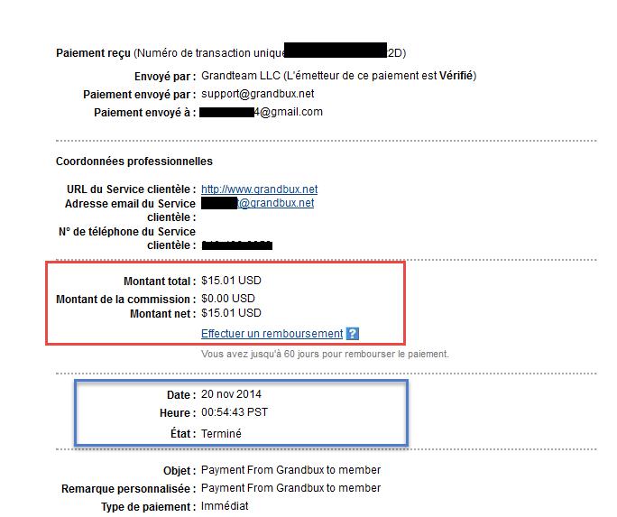 إثبات شخصي وفوري بقيمة بتاريخ 2014-117.png