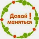 http://i59.servimg.com/u/f59/18/60/59/60/th/d6c52210.jpg