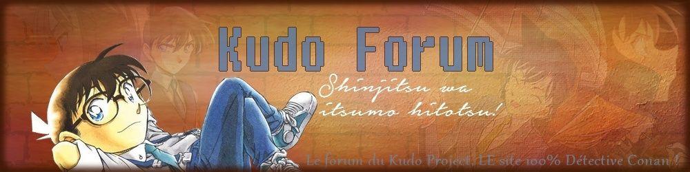 Kudo Forum
