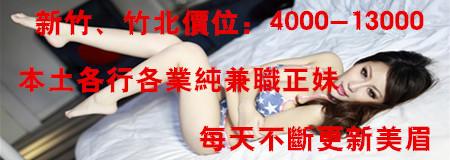 http://i59.servimg.com/u/f59/19/01/94/64/kateue11.jpg